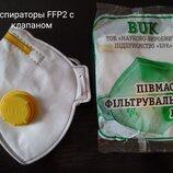 Защитная маска, респиратор FFP2 для защиты органов дыхания с клапаном