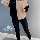 Женский трикотажный спортивный костюм Dual