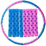 Обруч массажный хула хуп Hula Hoop Double Grace Magnetic 6008 диаметр 105см, 8 секций с магнитами