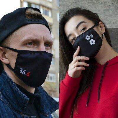 Маски лицевые многоразовые защитные Маска с принтом и без унисекс