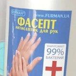 Фасепт кожный антисептик 500 мл