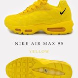 Женские кроссовки Nike Air Max 95 Yellow   36-40.