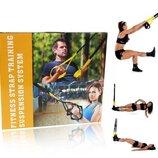 Тренировочные петли фитнес тренажер Fitness Strap Training