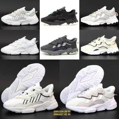 Женские кроссовки Adidas Ozweego. Рефлектив. Большой выбор.