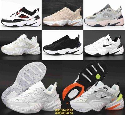 Женские кроссовки Nike M2K Tekno. Большой выбор.