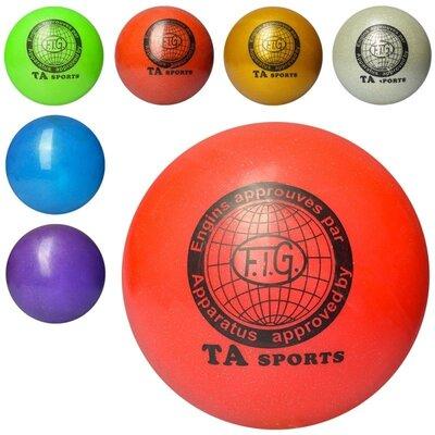 Мяч для фитнеса MS 1981 гимнастический