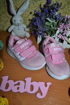 Кроссовки 25 р, детские легкие кроссовки, кроссовки сеточкой, кроссовки для девочки, кеды, кроссовки