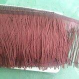 Бахрома колір марсала довжина 10см