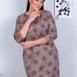 Платье 04 Размеры 48,50,52 Ткань Замш на трикотажной основе Цвет клетка-цветок,обычная клетка