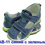 Кожаные босоножки сандали босоніжки летняя літнє обувь взуття мальчику хлопчику clibee, р. 26-31