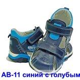 Кожаные босоножки сандали босоніжки летняя літнє обувь взуття мальчику хлопчику clibee