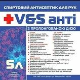 Спиртовой антисептик для рук V S 100 мл, санитайзер, дезинфектор, обеззараживать