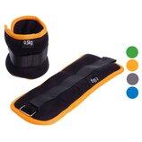 Спортивные утяжелители манжеты для рук и ног 1303-1 2 утяжелителя по 0,5кг