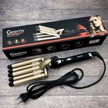 Плойка для волос на 5 волн Geemy Gm-2933, щипцы для завивки и объёма