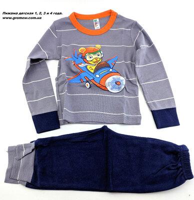 Детская пижама размер 1 2 3 и 4 года хлопок Турция для мальчика детские