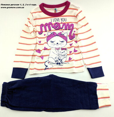 Детская пижама размер 1 год хлопок Турция для девочки