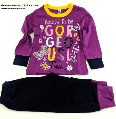 Детская пижама размер 1 2 3 и 4 года хлопок Турция для девочки