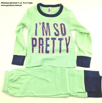 етская пижама размер 1 2 3 и 4 года хлопок Турция для девочки