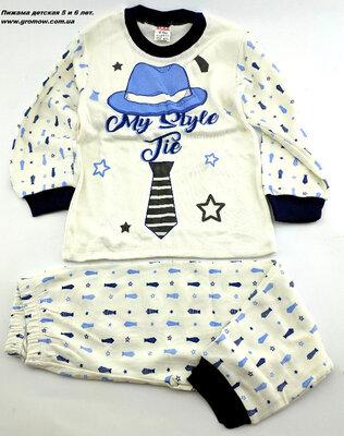 Детская пижама размер 5 и 6 лет хлопок Турция для мальчика детские пижамы
