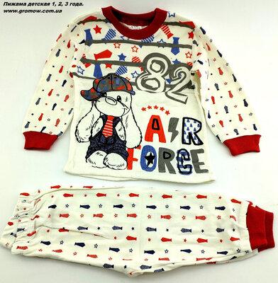 Детская пижама размер 1 2 и 3 года хлопок Турция для мальчика детские пижамы
