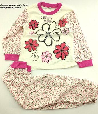 Детская пижама размер 4 5 и 6 лет хлопок Турция для девочки