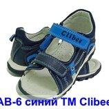 Кожаные босоножки сандали босоніжки летняя літнє обувь взуття мальчику хлопчику clibee, р.26-32