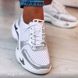 Женские кожаные белые кроссовки, перфорация, натуральная кожа