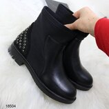 18504 Ботинки женские. Женские ботинки. Демисезонные ботинки. Женские ботинки деми