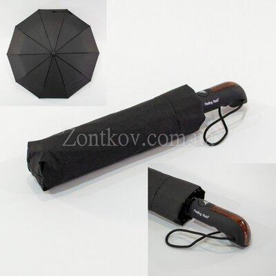 Мужской зонт полуавтомат на 10 спиц от т.м. Feeling Rain 453