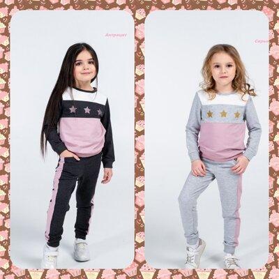 Стильный костюм для девочек со звездами 98-152