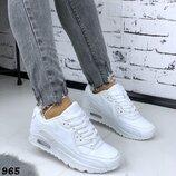 Женские кроссовки Nike Air белые серые