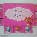 Дитячі шоколадні набори