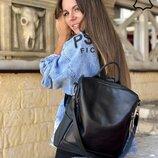рюкзаки трансформеры кожаные , женский рюкзак