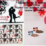 Шоколадний набір для коханого