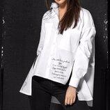 Стильная рубашка «Мальта» поплин белая