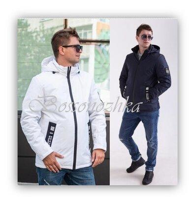 48-56. цвета. Куртка мужская демисезонная. с капюшоном. Молодежная куртка деми. Чоловіча куртка демі