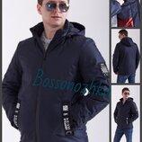 46-54. Куртка мужская демисезонная. Молодежная куртка деми. куртка с капюшоном. Чоловіча куртка демі