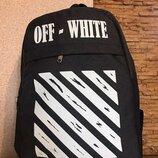 Рюкзак мужской off white офф вайт городской молодежный.