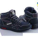 Кроссовки ботинки кожаные подростковые на натуральной шерсти cross-shop