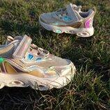 Кроссовки мигалки золотисто - бежевые для девочек