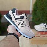 Кроссовки женские New Balance 574 пудровые