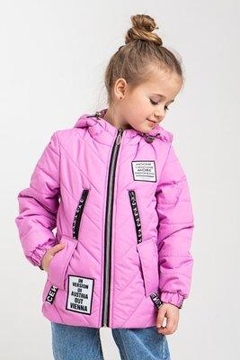 Продано: Замечательные демисезонные курточки для девочки