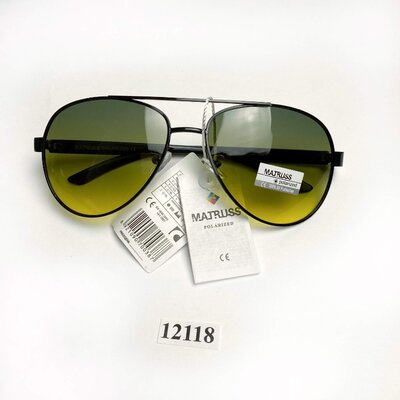 Очки авиаторы для вождения к.12118