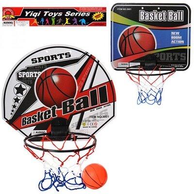Баскетбольное кольцо M 2690