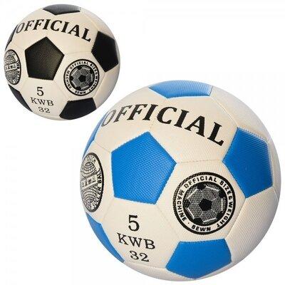 Мяч футбольный EN 3220