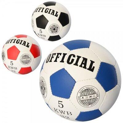 Мяч футбольный OFFICIAL 2500-203