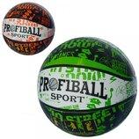 Мяч баскетбольный EN 3222-1