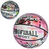 Мяч баскетбольный EN 3222-3