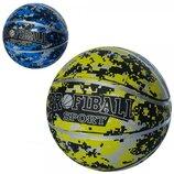 Мяч баскетбольный EN-3222-4