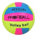 Мяч волейбольный VA 0039